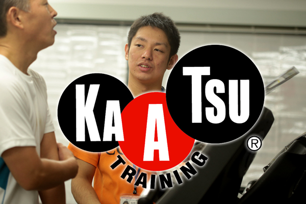 KAATSU TRAINING