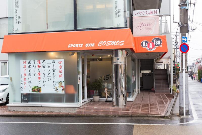 コスモスで唯一、1階の店舗で開放的で店舗に入りやすい立地です。また、メイプル通りには可愛くおしゃれなお店がたくさんありますのでお買い物帰りに是非、コスモスへお立ち寄りください。