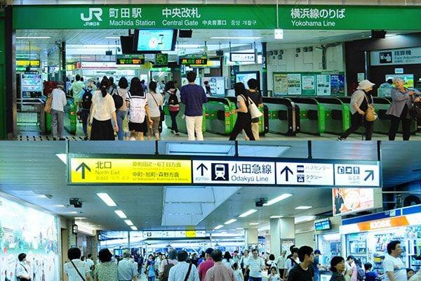 1. JR横浜線「町田駅」下車の場合、小田急線北口方面へ向かいます