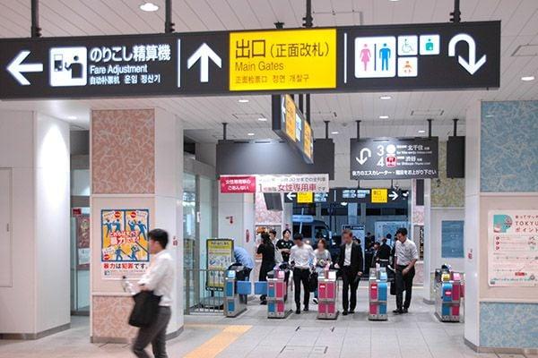 1. 東急東横線・日比谷線「中目黒駅」下車後、正面改札へ