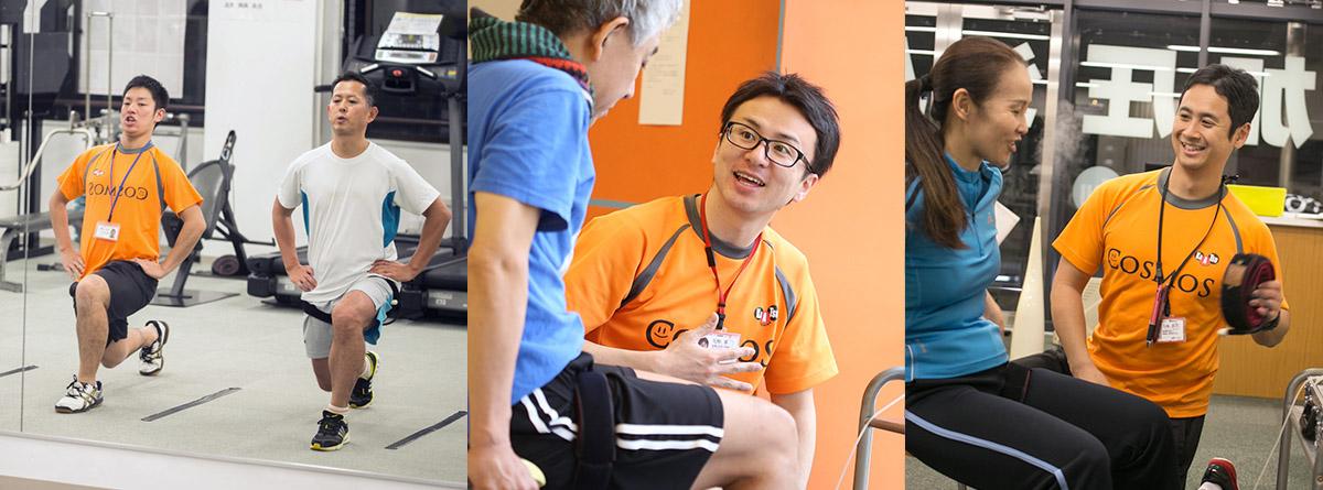 【社員募集:中途・2019年卒】健康の輪を広げる社会貢献に繋がる仕事です。