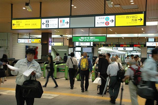 1. JR中央線「四ツ谷駅」下車後、四ツ谷口へ